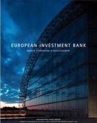 Siège de la Banque Européenne d'Investissement