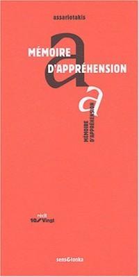 Mémoire d'appréhension