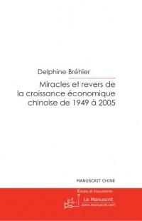 Miracles et revers de la croissance économique chinoise de 1949 à 2005