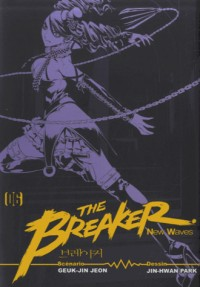 The Breaker New Waves T6