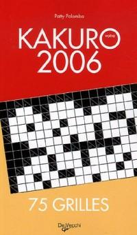 Votre Kakuro 2006