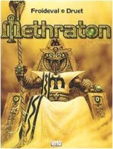 Methraton. Il serpente