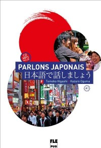 Parlons japonais A1 (1CD audio MP3)