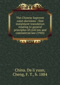 The Chinese Supreme court decisions : first instalment translation relating to general principles of civil law and commercial law (1920)