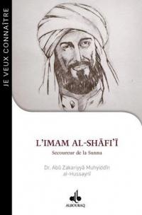 Je Veux Connaitre l Imam Al-Shafi I Secoureur de la Sunna