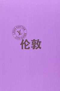 Londres City Guide (version chinoise)