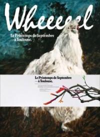 Printemps de Septembre a Toulouse - Wheeeeel / Hamsterwheel