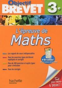 L'épreuve de maths 3e