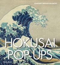 Hokusaï, pop-up