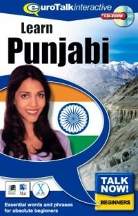 Talk now Punjabi