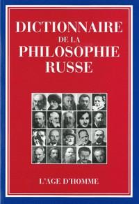 Encyclopédie de la Philosophie Russe