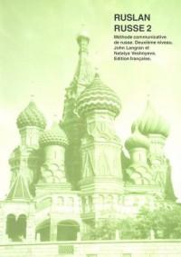 Ruslan Russe 2 : Méthode communicative de russe Deuxième niveau (1CD audio)