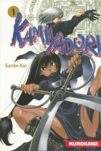 Kamiyadori, Tome 1 :