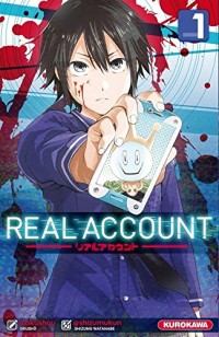 Real Account - T1