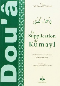 La Supplication Do'a