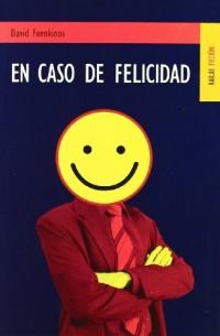 En caso de felicidad