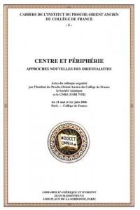 Centre et périphérie : Approches nouvelles des orientalistes