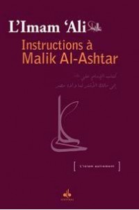 Instructions à Malik Ashtar
