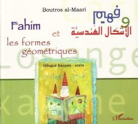 Fahim et les formes géométriques : Bilingue français-arabe