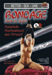 Bondage made in Japan
