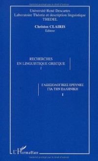 Colloque international de linguistique grecque/1: actes du 5eme colloque international de linguistique grecque, sorbonne, 13-15 septembre 2001