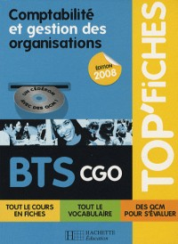Comptabilité et gestion des organisations BTS CGO (1Cédérom)