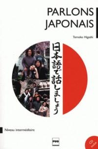 Parlons Japonais - Niv. Intermedaire - Livre avec CD Audio