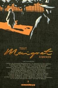 Tout Maigret, Tome 10 : Les nouvelles