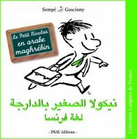 Le Petit Nicolas en Arabe Maghrebin Langue Defrance