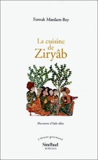 La cuisine de zyriab : chroniques gastronomiques