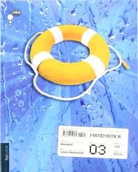 Matematika LMH3: i.bai proiektua