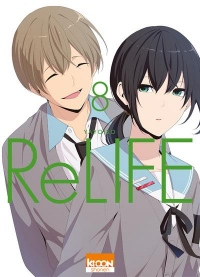 ReLIFE T08 (08)