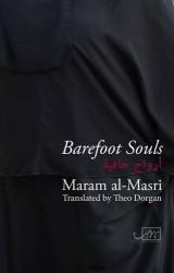 Barefoot Souls