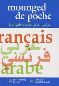 Mounged de poche Français-Arabe