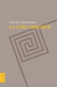 La lyre grecque