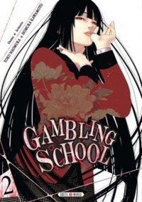 Gambling School 02
