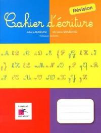 Cahier d'écriture révision