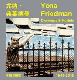 Yona Friedman - Drawings and Models 1945-2015