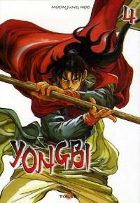 Yongbi, tome 4