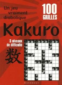 Kakuro : Un jeu vraiment Diabolique