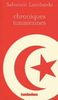 Chroniques tunisiennes : Les vingt ans du Printemps