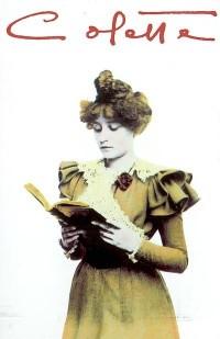 Colette, 3 volumes