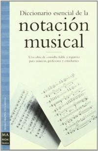 Diccionario esencial de notacionmusical
