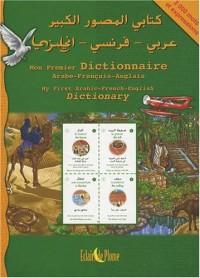 Mon premier dictionnaire arabe-français-anglais