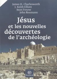 Jésus et les nouvelles découvertes de l'archéologie