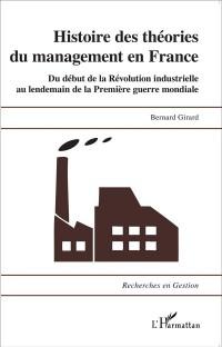 Histoire des théories du management en France