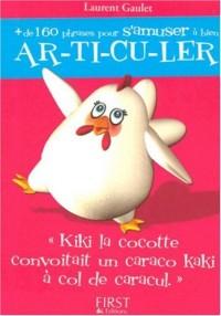 Petit livre de Kiki la cocotte qui convoitait