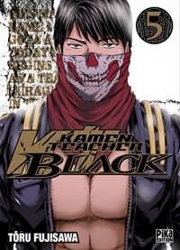 Kamen Teacher Black T05