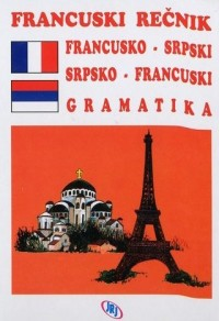 Dictionnaire français-serbe et serbe-français