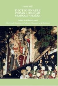 Dictionnaire persan-français /français-persan (ordre alphabétique latin)